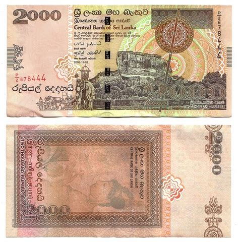Heritage Tours In Sri Lanka: Sri Lankan rupees and coins