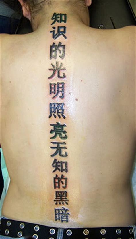 Spine Tattoos Designs, Ideas and Meaning   Tattoos For You